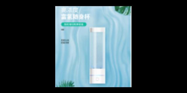 汕头富氢水杯哪家靠谱 推荐咨询 广州稳达科技供应