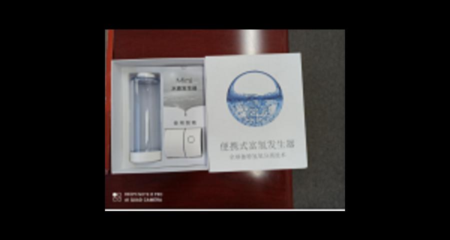 百色富氢水杯怎么卖 创造辉煌 广州稳达科技供应