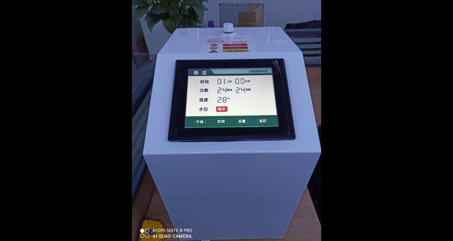 南沙区氢气机哪家靠谱 贴心服务 广州稳达科技供应