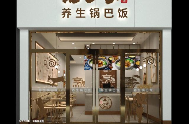杭州海鮮石鍋飯代理加盟 歡迎咨詢「谷稻香餐飲管理供應」