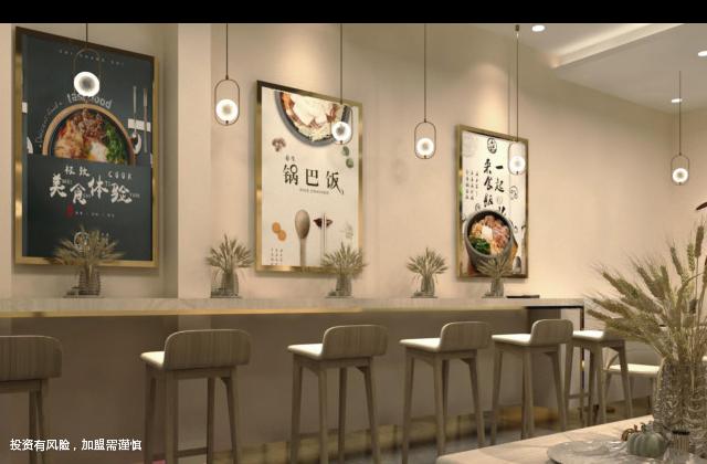 盐城石锅饭品种 推荐咨询「谷稻香餐饮管理供应」