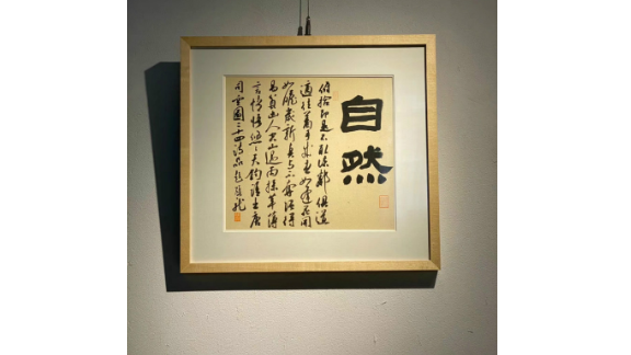 龙华学习硬笔书法费用「谷风文化传播供应」