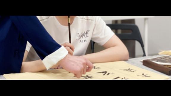 南山区学习唐楷书法「谷风文化传播供应」
