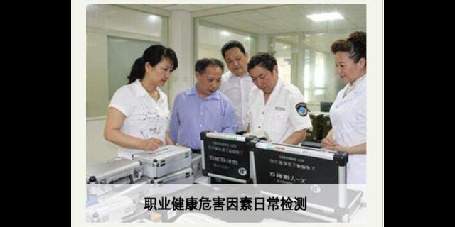 南通环境监测标准「国环检测供」