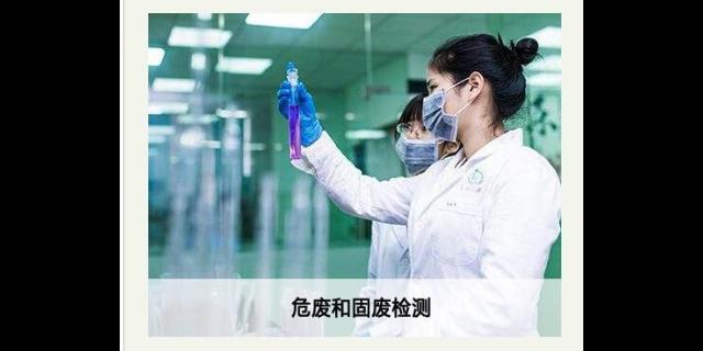 宁波光环境检测「国环检测供」