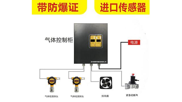 上海总线可燃气体报警器 苏州感闻环境科技供应