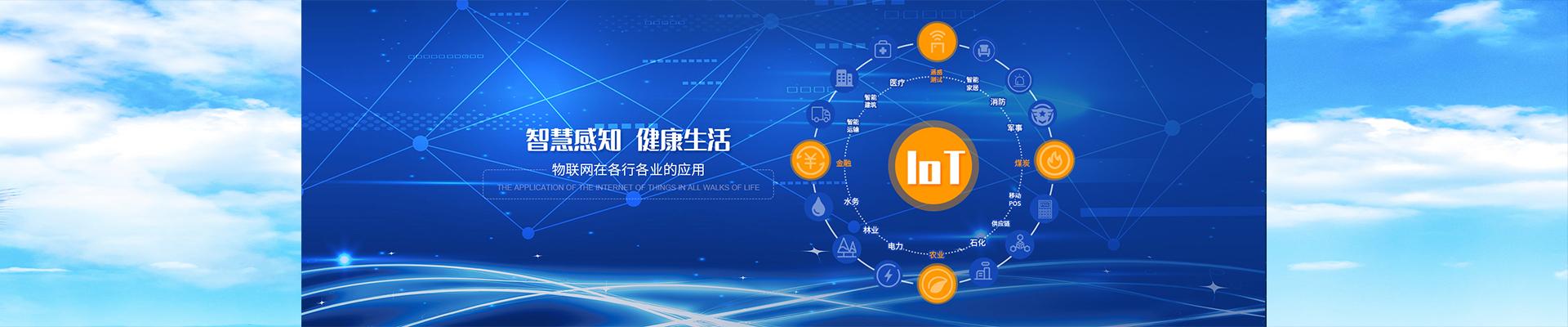 苏州感闻环境科技ballbet贝博app下载ios公司介绍