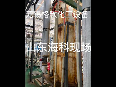 卧式储罐标准 创新服务 无锡格欣化工设备供应