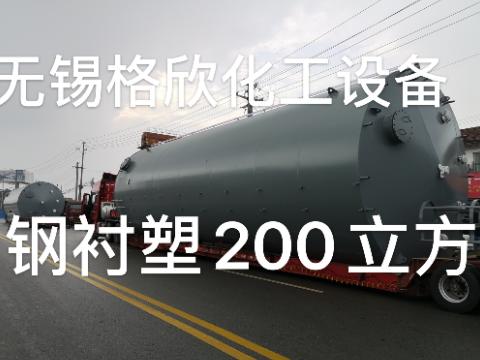 盱眙卧式贮罐 欢迎来电 无锡格欣化工设备供应