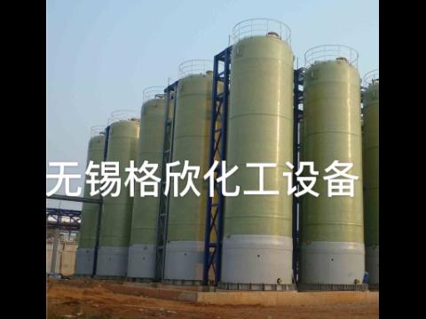 南昌专业售卖小型不锈钢储罐 创新服务 无锡格欣化工设备供应