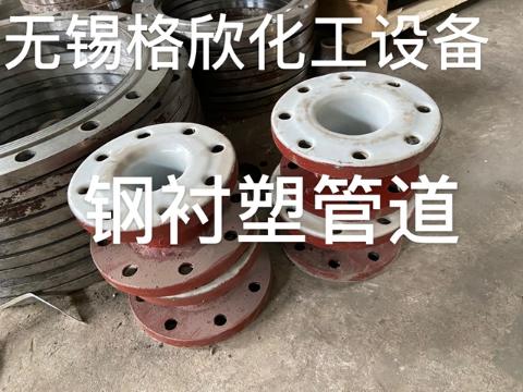 化工防腐储罐定制 无锡格欣化工设备供应
