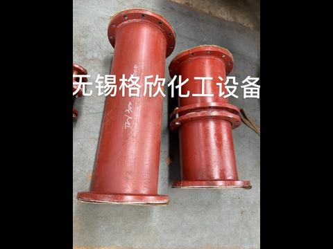 响水防腐储罐好用吗 和谐共赢 无锡格欣化工设备供应