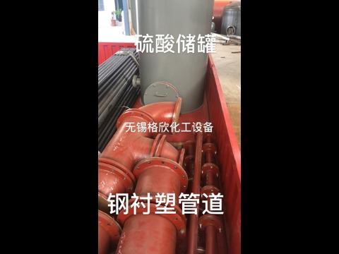 哈尔滨全塑防腐储罐销售厂家 真诚推荐 无锡格欣化工设备供应