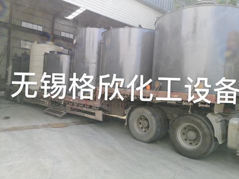 大型储罐防腐经销商 欢迎来电 无锡格欣化工设备供应