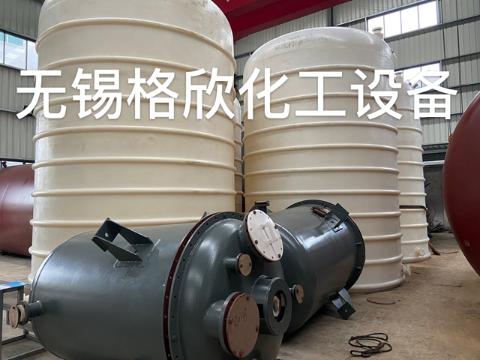 南京立式化工儲罐企業