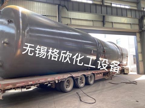 盐酸溶液储罐厂家供应 无锡格欣化工设备供应