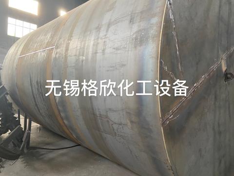 南通工业盐酸储罐生产厂家 诚信互利 无锡格欣化工设备供应