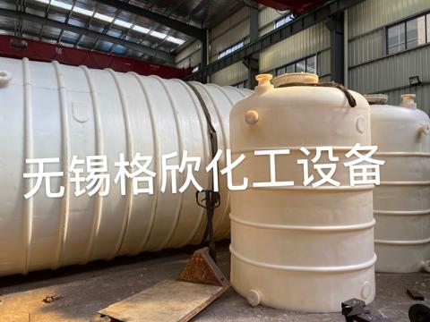卧式聚乙烯储罐报价 信息推荐 无锡格欣化工设备供应