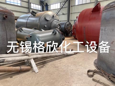 拉萨组合反应釜供应 无锡格欣化工设备供应
