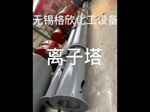 舟山高压实验反应釜怎么样 无锡格欣化工设备供应