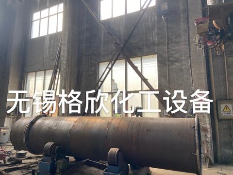 加氢微型反应釜哪家好 无锡格欣化工设备供应