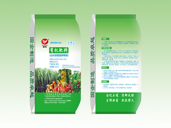 定西糖蜜粉价格 创造辉煌「广西桔诚生物供应」