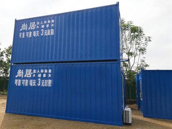 拉堡集装箱制造商 欢迎来电  广西尚居集装箱供应