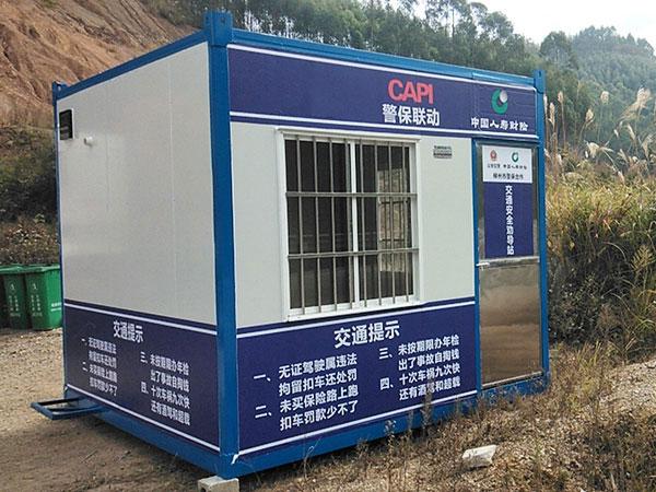 三江集装箱推荐 欢迎来电  广西尚居集装箱供应