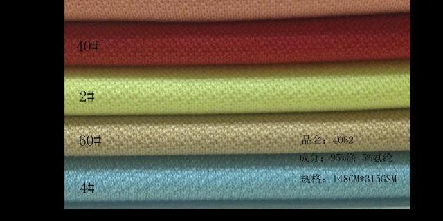 枣庄简约针织布销售厂家