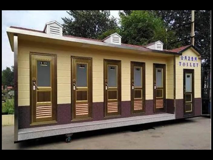 贵阳移动公共厕所价格多少