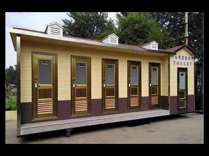 贵阳市政环保移动厕所厂家