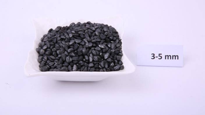 河南霖森活性炭有限公司