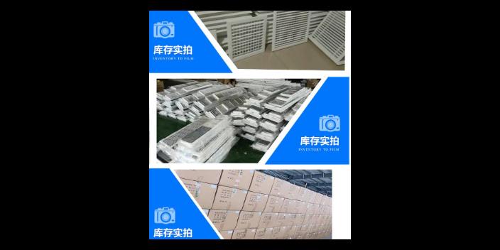 南京ABS风口销售厂家,ABS风口