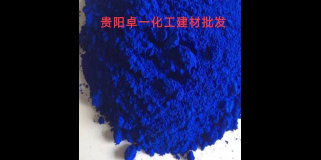 贵州酞箐绿颜料公司 有口皆碑 贵阳卓一化工建材供应