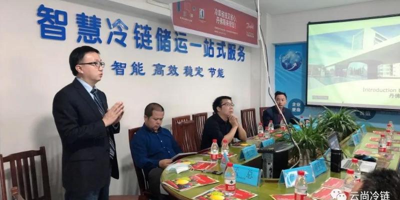 贵州保鲜冷库设计 诚信为本 贵州博成科技供应