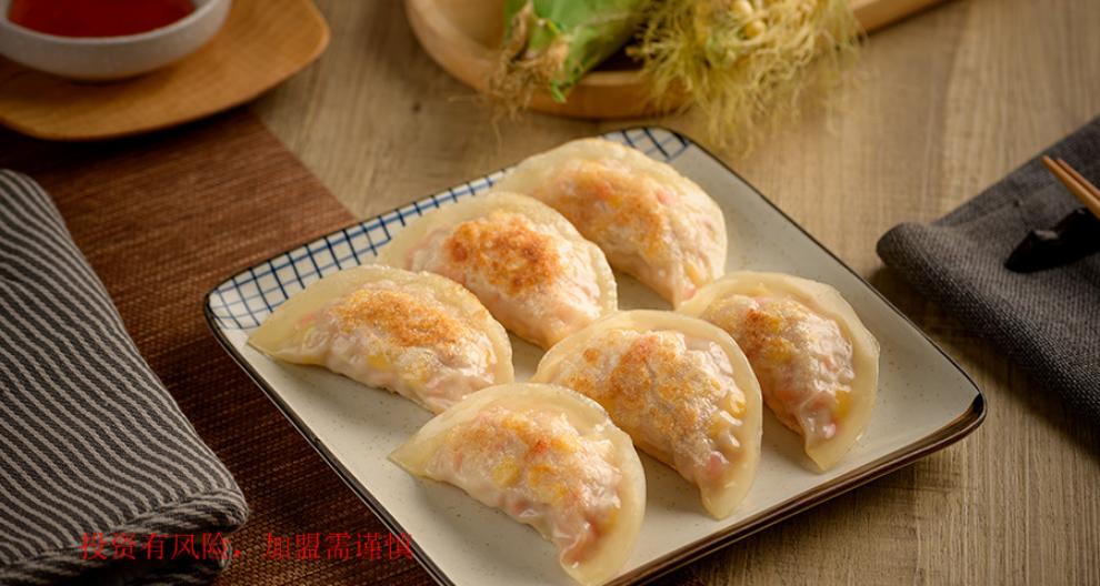 揭阳各种休闲小吃加盟要求 欢迎来电「广州煎饺王餐饮供应」