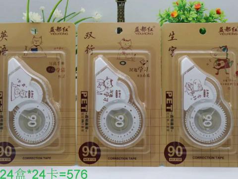赤水辦公用品廠家 貼心服務「貴州百利盛興貿易供應」