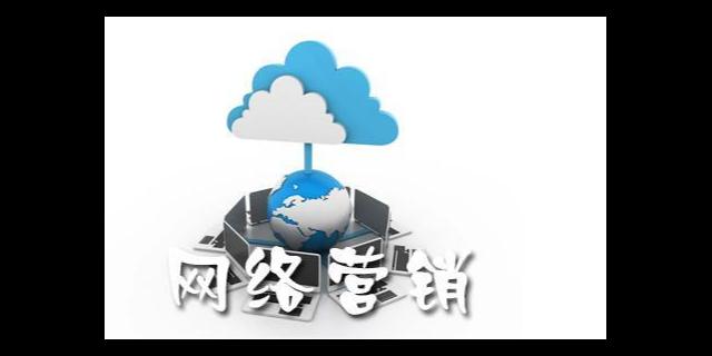 怀柔区综合市场营销配置 欢迎来电「柏讯」