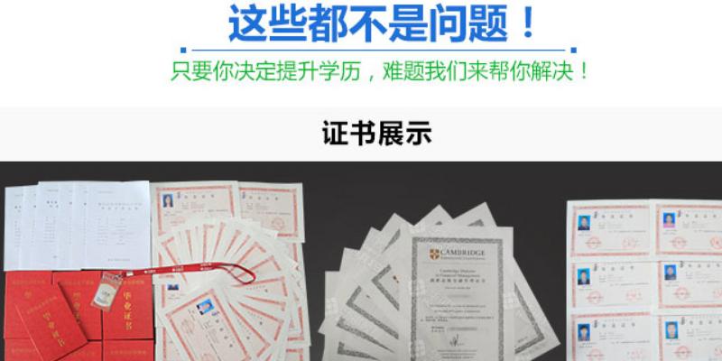 安順自考本科學校哪個好 歡迎咨詢「貴州成才云教育培訓供應」