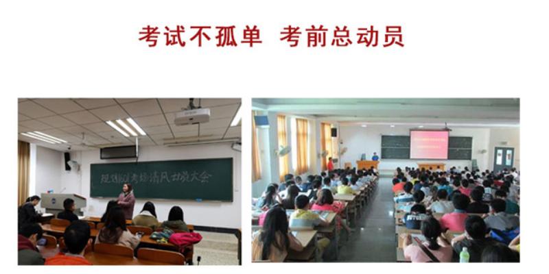 貴州自考本科培訓機構哪家好 歡迎咨詢 貴州成才云教育培訓供應