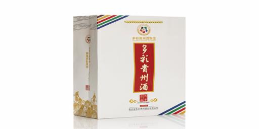武漢純糧醬香酒1935 服務至上 貴州多彩珍酒業供應