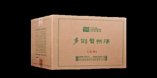 杭州醬香型白酒共創輝煌 誠信服務 貴州多彩珍酒業供應