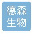 长宁区简介生物设备销售批量定制「德森生物供应」
