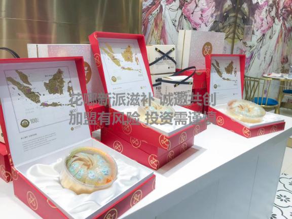 天津玫瑰燕窝下午茶 广州市大禧铭苑贸易供应