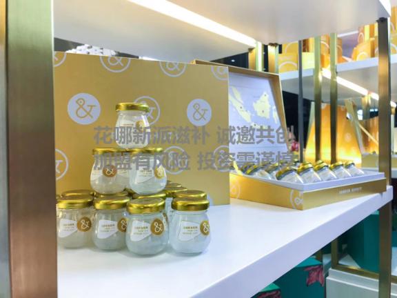 天津溯源码燕窝加盟多少钱 广州市大禧铭苑贸易供应