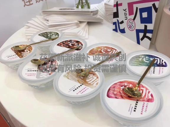 北京第四个苹果燕窝代理 广州市大禧铭苑贸易供应