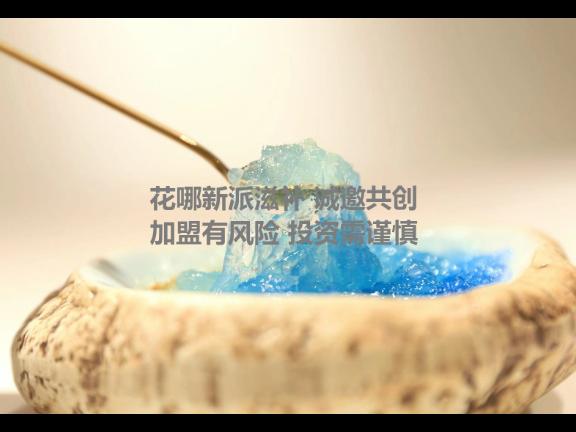 汕头花哪滋补品实体门店「广州市大禧铭苑贸易供应」