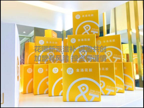 深圳滋补品创业加盟「广州市大禧铭苑贸易供应」