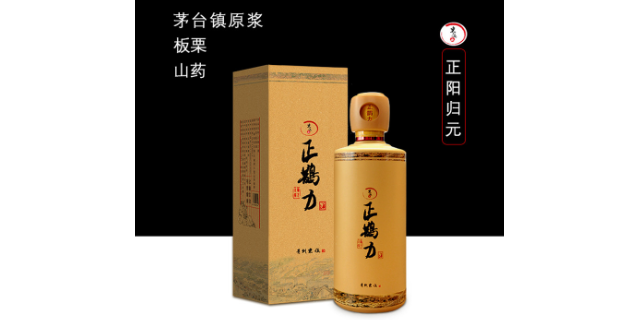 贵州酱香白酒报价 贵州东仪医疗器械供应