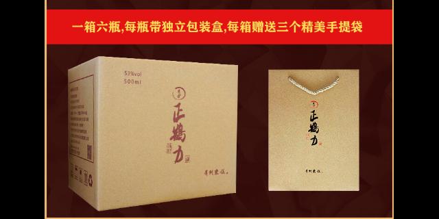 贵州纯粮酒招商 贵州东仪医疗器械供应